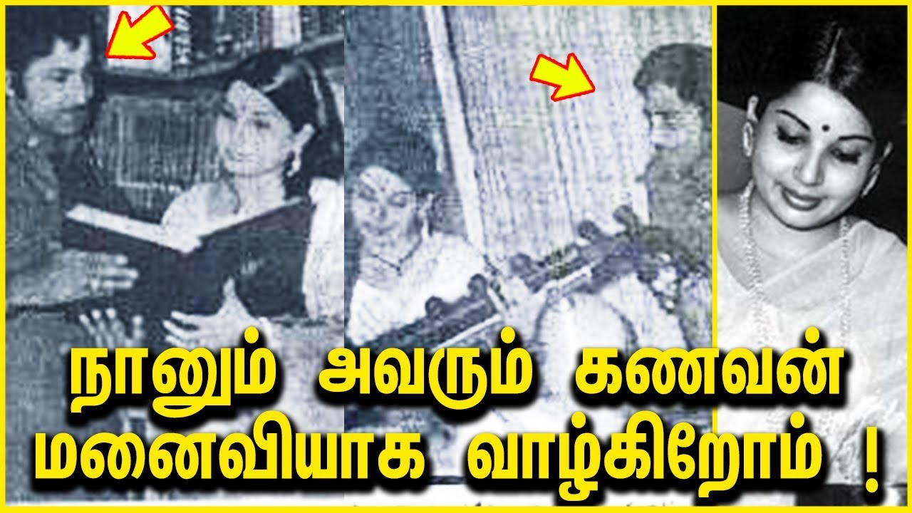 Exclusive 1978 Kumudham Interview Jayalalithaa has said that she is Married - Jayalalitha, Shoban Babu