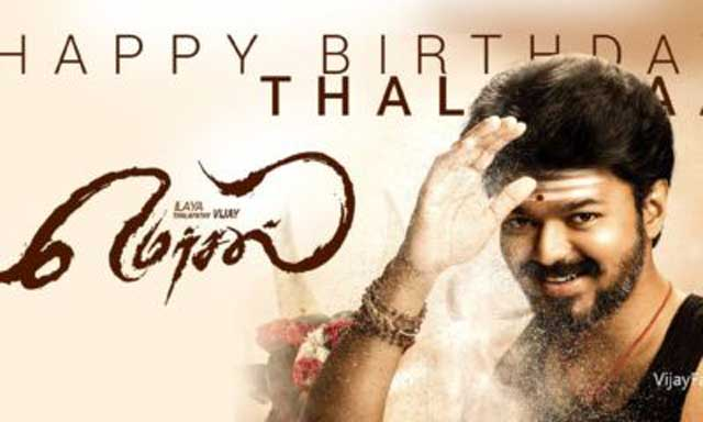 Mersal Vijay 61 Title and First look revealed - Merasal first look