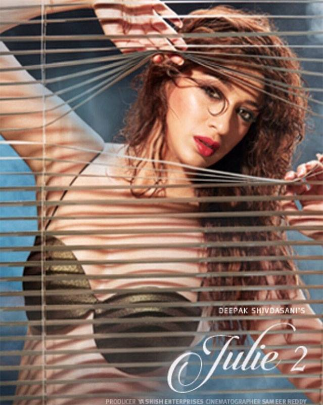 ‪Julie2‬ Movie Raai Laxmi posters