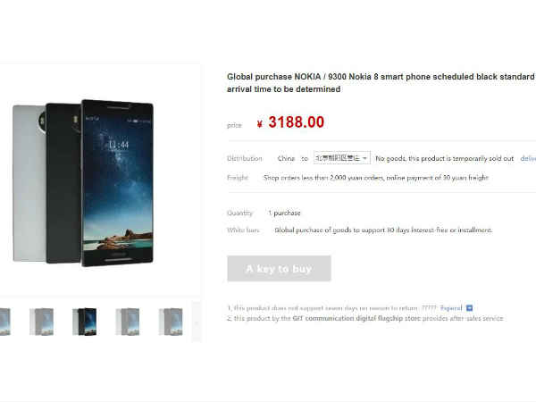 Nokia 8 Went on Sale Online in Advance of Launch !!